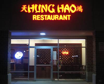 Hung Hao at Night